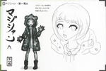 Art Book Scan Danganronpa V3 Character Designs Betas Himiko Yumeno (1)