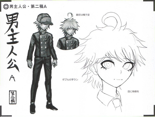 File:Art Book Scan Danganronpa V3 Character Designs Betas Shuichi Saihara (2).png