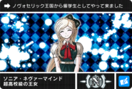 Danganronpa V3 Bonus Mode Card Sonia Nevermind N JPN