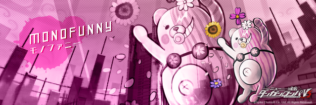 File:Digital MonoMono Machine Monofunny Monophanie Twitter Header.png