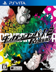 Danganronpa 1.2 Reload Cover (Japanese)