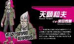 Promo Profiles - Danganronpa 3 Despair Arc (Japanese) - Kazuo Tengan