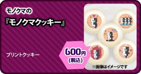 File:Udg animega cafe menu alt food (1).png