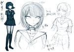 Danganronpa 2 Character Concept - 1.2 Reload Art Book (29)