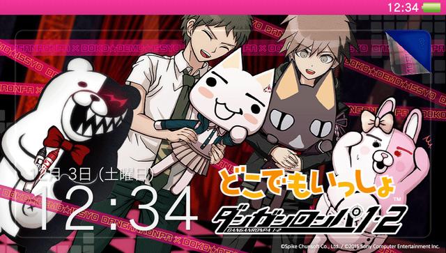 File:Danganronpa x Dokodemo Issho Hajime Hinata Makoto Naegi Monomi and Monokuma PS Vita Theme.png