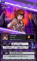 Danganronpa Unlimited Battle - 317 - Leon Kuwata - 5 Star