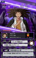 Danganronpa Unlimited Battle - 384 - Yasuhiro Hagakure - 5 Star