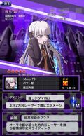 Danganronpa Unlimited Battle - 510 - Kyoko Kirigiri - 5 Star
