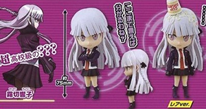 File:Takara Tomy Deforme Kyoko Advertisement.png
