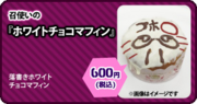 Udg animega cafe menu alt food (3)
