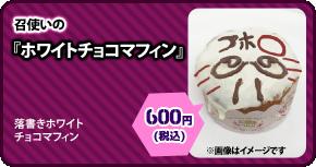 File:Udg animega cafe menu alt food (3).png