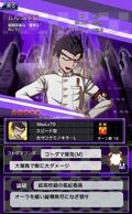 Danganronpa Unlimited Battle - 337 - Kiyotaka Ishimaru - 5 Star