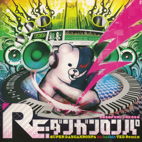 File:SUPER DANGANRONPA bitbitbit TKD Remix Cover.png