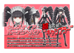 Promo Profiles - Danganronpa the Animation (Japanese) - Celestia Ludenberg