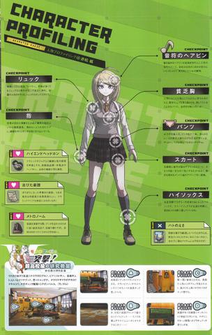 File:Art Book Scan Danganronpa V3 Kaede Akamatsu Character Profiling.png