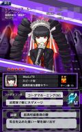 Danganronpa Unlimited Battle - 378 - Celestia Ludenberg - 5 Star