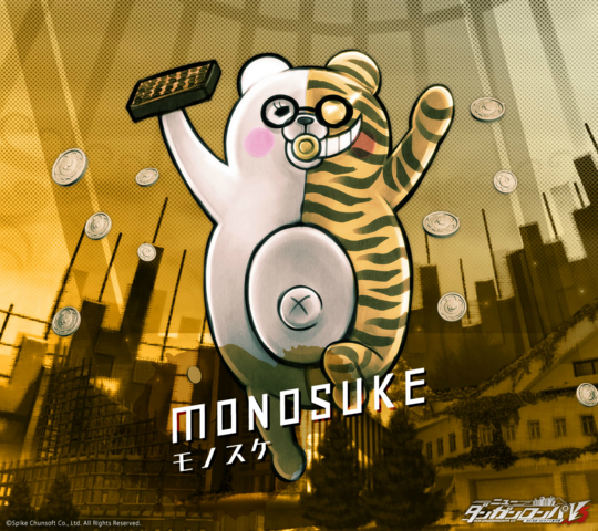 File:Digital MonoMono Machine Monosuke Android wallpaper.png