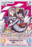 ChaosTCG DR-038R Super High School Doujin Creator