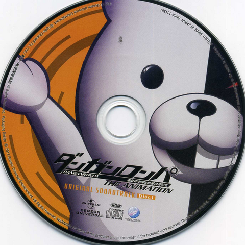 File:Danganronpa The Animation Original Soundtrack Disc 1.png