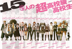 Danganronpa 1 Visual Fanbook Height Comparison Chart