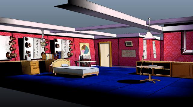 File:Dorm Room Kiyotaka Ishimaru.png