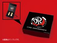Itaindou Hanko Seals Gift Box