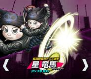 Ryoma Hoshi Danganronpa V3 Official Japanese Website Profile (Mobile)