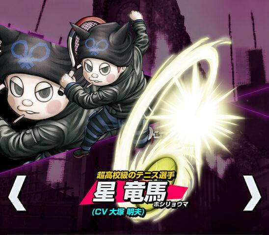 File:Ryoma Hoshi Danganronpa V3 Official Japanese Website Profile (Mobile).jpg