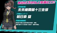 Danganronpa 3 Personality Quiz Japanese Aoi Asahina