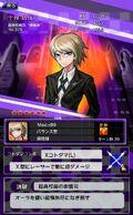 Danganronpa Unlimited Battle - 376 - Byakuya Togami - 6 Star