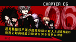 Danganronpa the Animation - Episode 12 - Titre