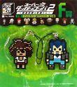 FuRyu Minna no Kuji Dot Rubber Mascots Akane Owari and Nekomaru Nidai
