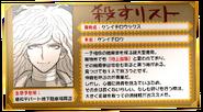 Hit List Kenshiro (JP)
