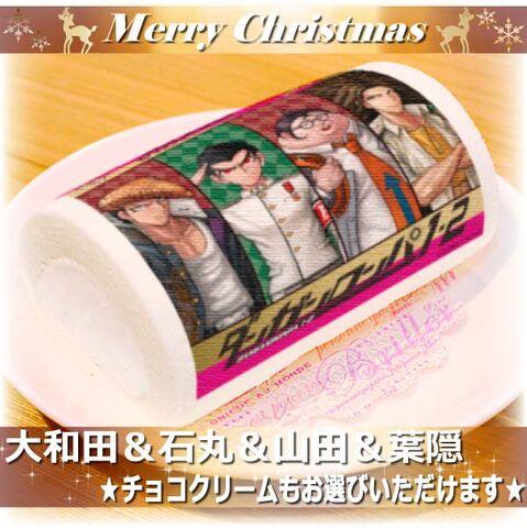 File:Priroll DR1 Priroll Christmas B.jpg