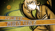 Danganronpa 2 Hiyoko Saionji True Intro Japanese