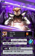 Danganronpa Unlimited Battle - 459 - Mondo Owada - 6 Star