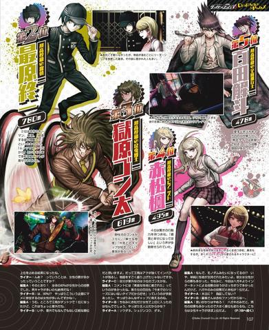 File:Dengeki Scan June 8th, 2017 Page 2.png