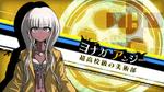 New Danganronpa V3 Angie Yonaga Introduction (Trial Version)