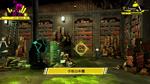 DRV3 - Game Introduction Trailer 1 Screenshot (Japanese) (3)
