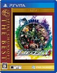 Danganronpa V3 Boxart PS Vita (Japanese) - THE BEST Edition