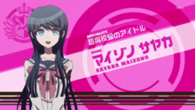 Maizono introduction anime EP1 HQ