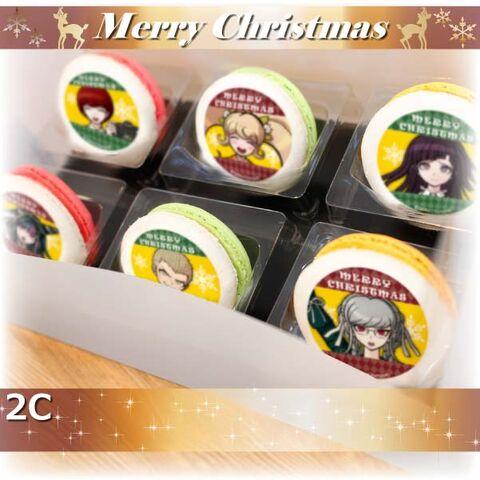 File:Priroll DR2 Macarons Christmas Set C.jpg