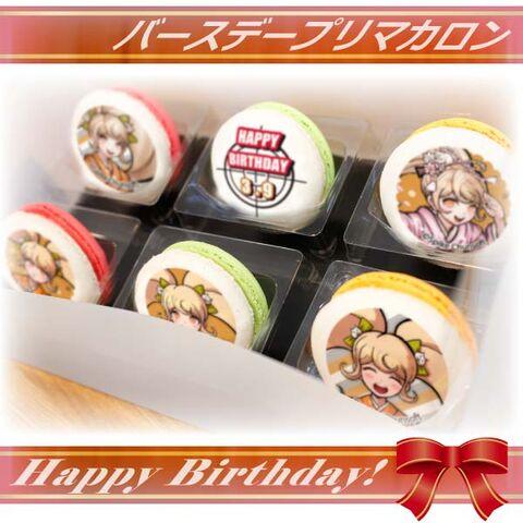 File:Priroll Hiyoko Saionji Macarons.jpg