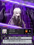 Danganronpa Unlimited Battle - 071 - Kyoko Kirigiri - 3 Star