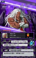 Danganronpa Unlimited Battle - 526 - Sakura Ogami - 5 Star