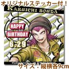 Priroll Kazuichi Soda Sticker