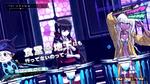 DRV3 - Character Trailer 3 Screenshot (Japanese) (13)