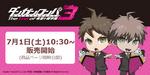 Chara-Cre x Danganronpa V3 Character Shop (2)