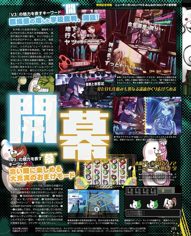 File:Famitsu Scan January 12th, 2017 Page 4.png