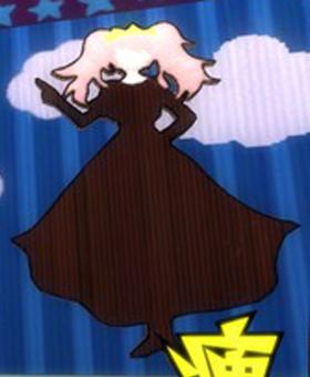 File:PrincessJunko.jpg